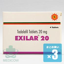 エキシラー 20mg 12錠
