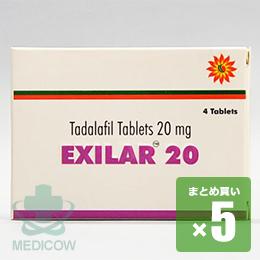 エキシラー 20mg 20錠