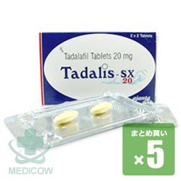 タダリスSX 20mg 20錠