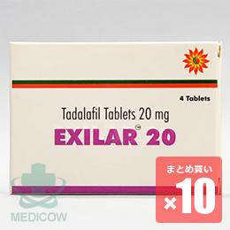 エキシラー 20mg 40錠