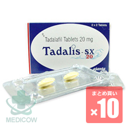 タダリスSX 20mg 40錠