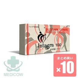 インタグラ 100mg 40錠